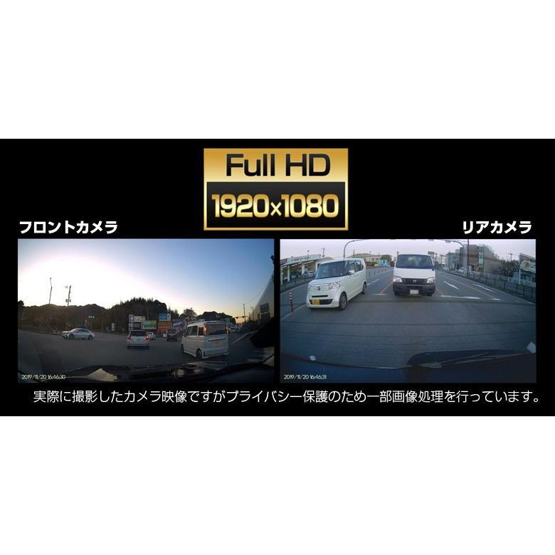 ドラレコステッカーつき コンパクトなのに高画質 ドライブレコーダー 前後 2カメラ 本体 12V/24V 高画質 Gセンサー 緊急録画 シェアスタイル ss-style8 06