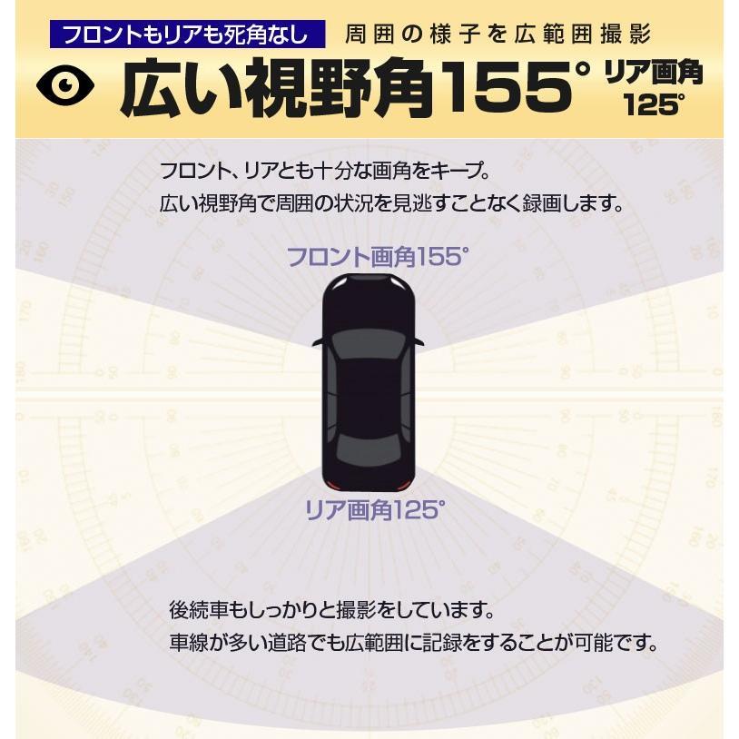 ドラレコステッカーつき コンパクトなのに高画質 ドライブレコーダー 前後 2カメラ 本体 12V/24V 高画質 Gセンサー 緊急録画 シェアスタイル ss-style8 08
