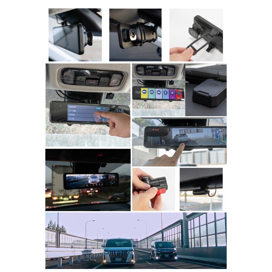 ドラレコステッカーつき スマートルームミラー型 GPS 前後ドライブレコーダー バックカメラ 1080P 高画質 Gセンサー 緊急録画 2カメラ シェアスタイル|ss-style8|11
