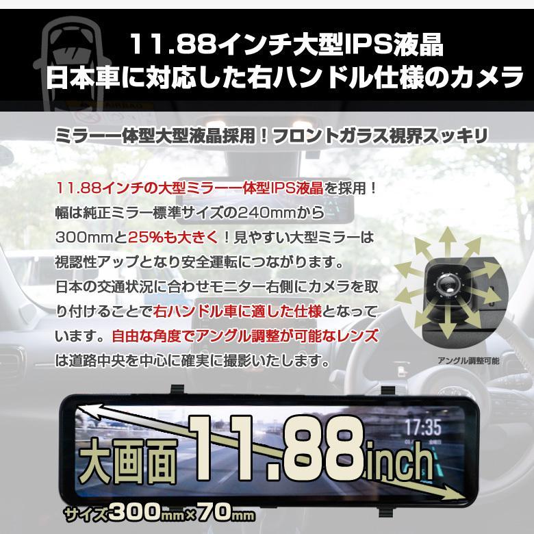 ドラレコステッカーつき スマートルームミラー型 GPS 前後ドライブレコーダー バックカメラ 1080P 高画質 Gセンサー 緊急録画 2カメラ シェアスタイル|ss-style8|03