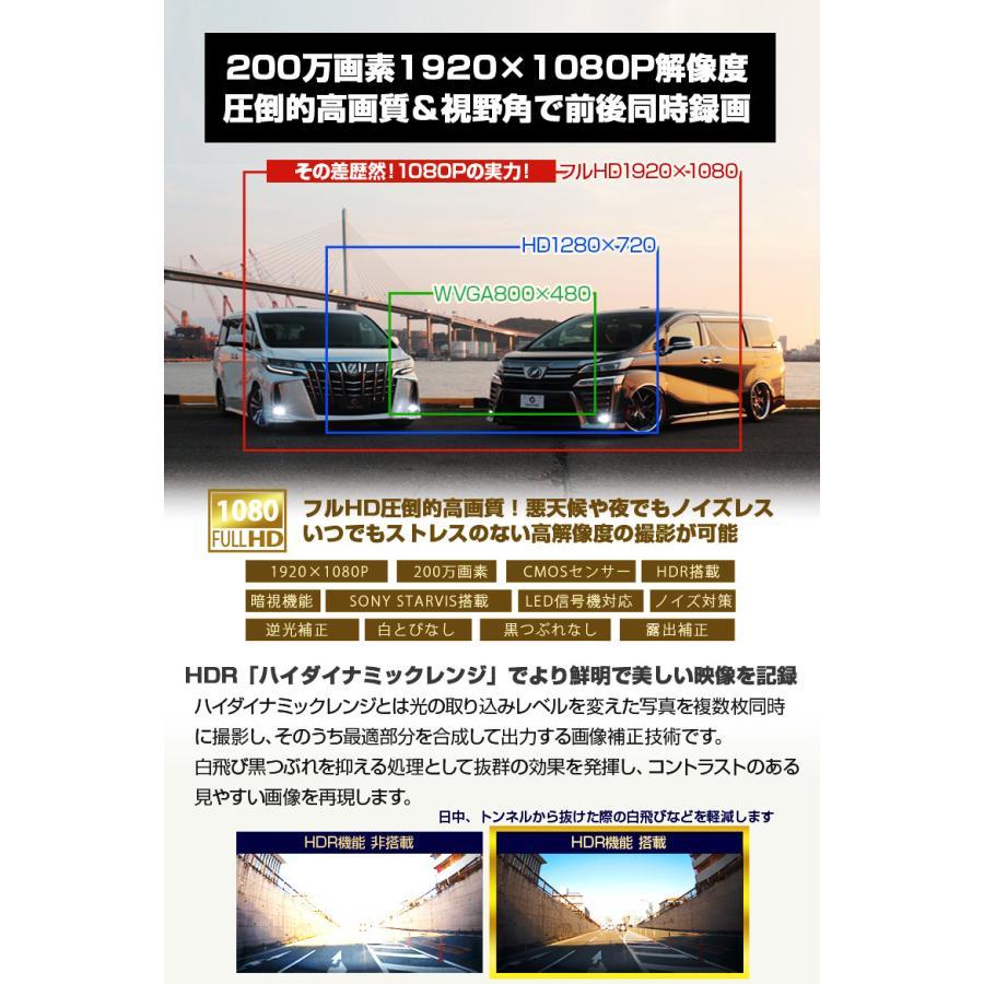 ドラレコステッカーつき スマートルームミラー型 GPS 前後ドライブレコーダー バックカメラ 1080P 高画質 Gセンサー 緊急録画 2カメラ シェアスタイル|ss-style8|06