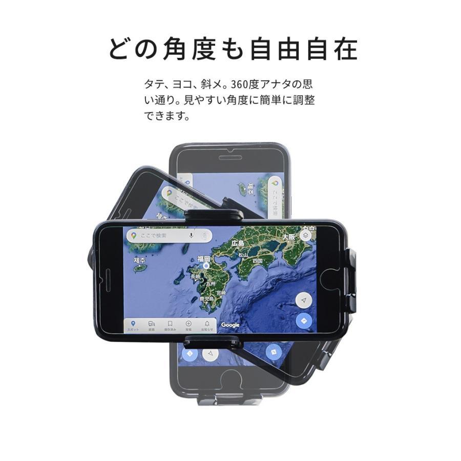 アルファード ヴェルファイア 30系 専用 Qi 3.0 ワイヤレス充電 機能付き 電動スマホホルダー iPhone スマホ 車内 車載 アクセサリ シェアスタイル|ss-style8|04