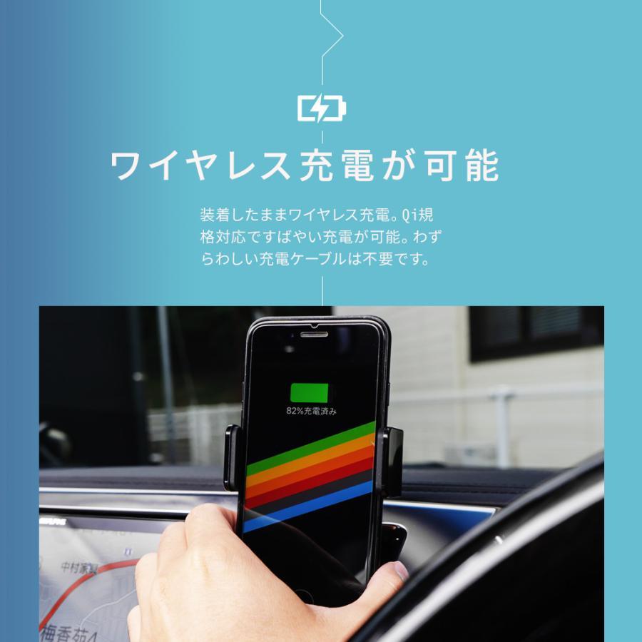 アルファード ヴェルファイア 30系 専用 Qi 3.0 ワイヤレス充電 機能付き 電動スマホホルダー iPhone スマホ 車内 車載 アクセサリ シェアスタイル|ss-style8|05