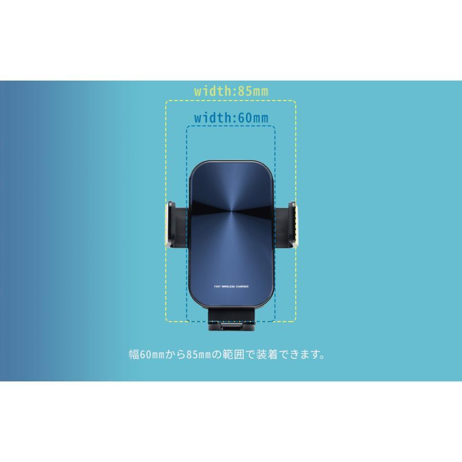 アルファード ヴェルファイア 30系 専用 Qi 3.0 ワイヤレス充電 機能付き 電動スマホホルダー iPhone スマホ 車内 車載 アクセサリ シェアスタイル|ss-style8|07