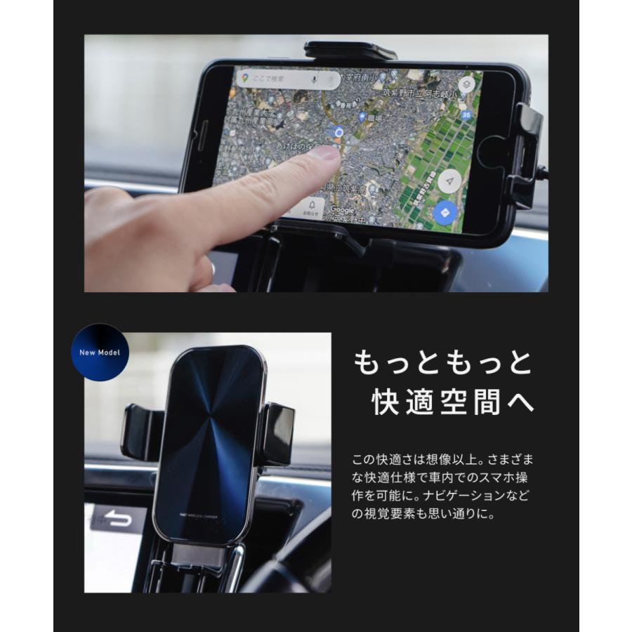 アルファード ヴェルファイア 30系 専用 Qi 3.0 ワイヤレス充電 機能付き 電動スマホホルダー iPhone スマホ 車内 車載 アクセサリ シェアスタイル|ss-style8|09