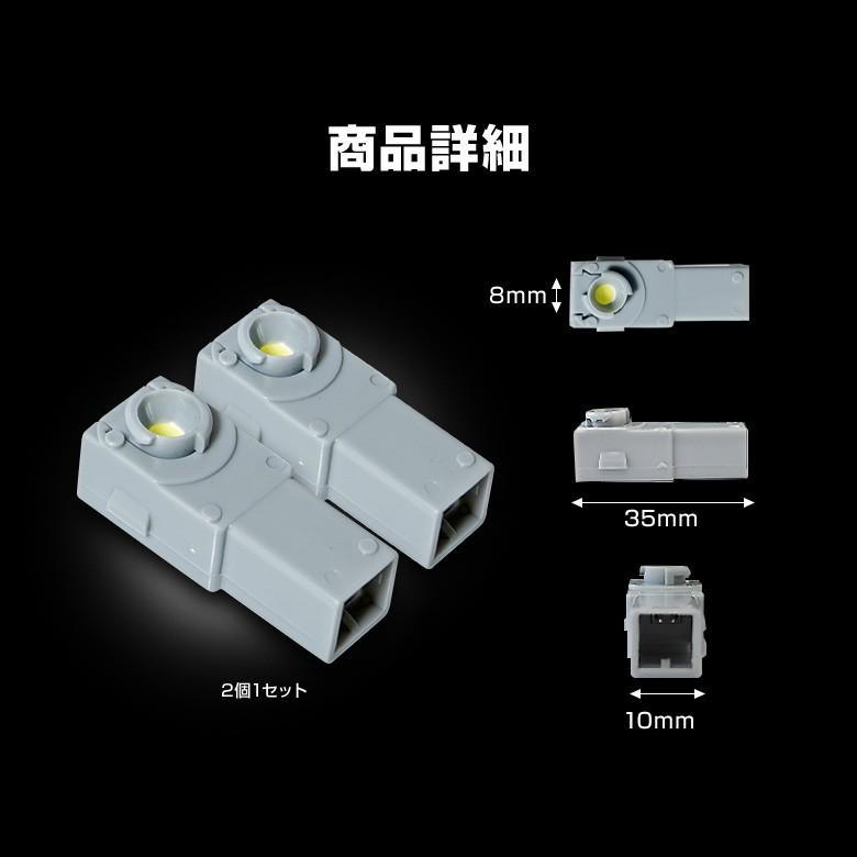 アルファード ヴェルファイア 20系 30系 前期 後期 対応 フットランプ 2p LED シェアスタイル|ss-style8|02