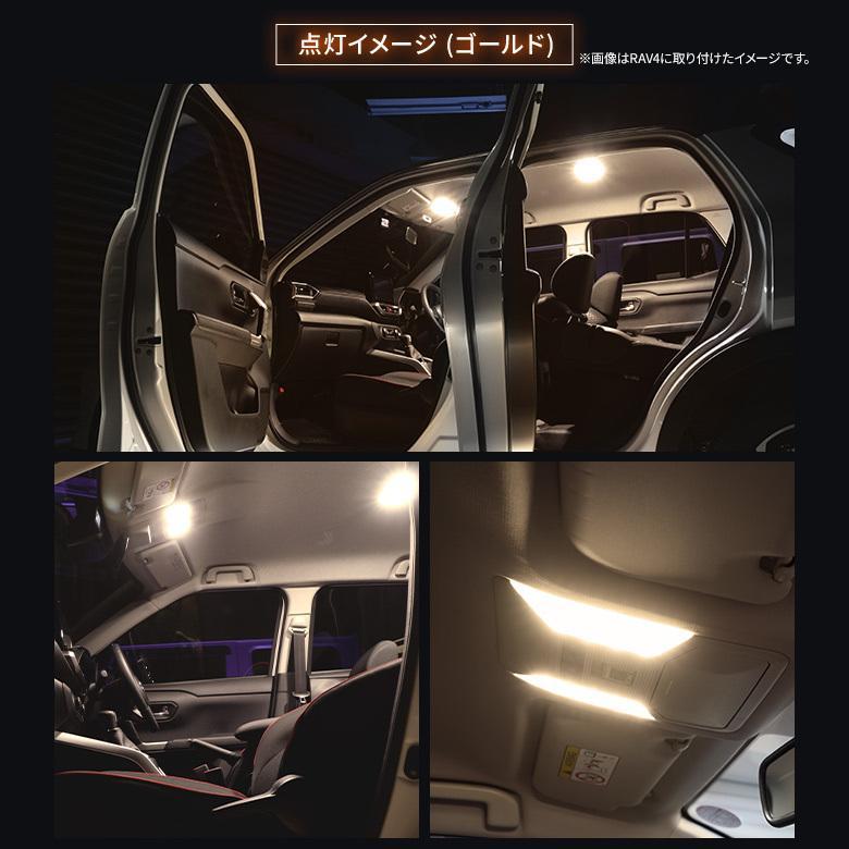 アクア MXPK10系 クリア加工ルームランプ 2色切り替え ホワイト シェアスタイル|ss-style8|13