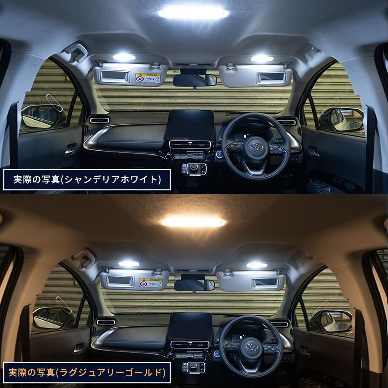 アクア MXPK10系 クリア加工ルームランプ 2色切り替え ホワイト シェアスタイル|ss-style8|03