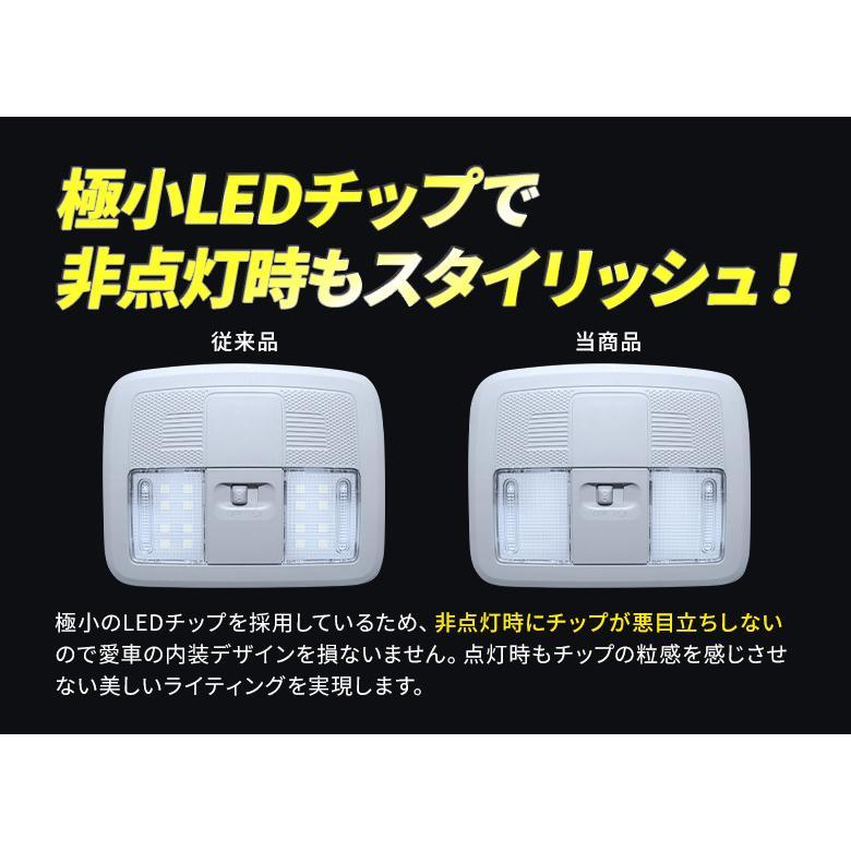 アクア MXPK10系 クリア加工ルームランプ 2色切り替え ホワイト シェアスタイル|ss-style8|07