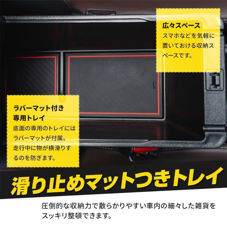 ヤリスクロス 専用 アームレスト コンソールボックス ブラック ブラウン トレイ マット 収納トヨタ シェアスタイル|ss-style8|05