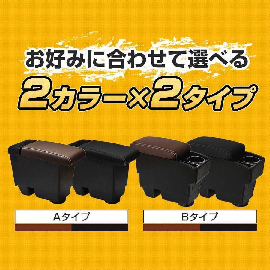 ヤリスクロス 専用 アームレスト コンソールボックス ブラック ブラウン トレイ マット 収納トヨタ シェアスタイル|ss-style8|07