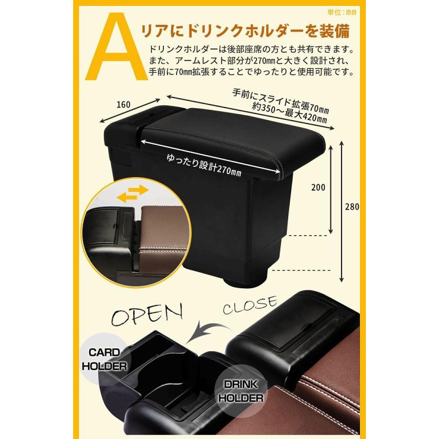 ヤリスクロス 専用 アームレスト コンソールボックス ブラック ブラウン トレイ マット 収納トヨタ シェアスタイル|ss-style8|08