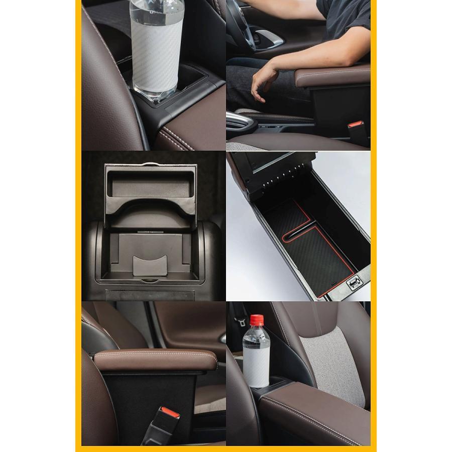 ヤリスクロス 専用 アームレスト コンソールボックス ブラック ブラウン トレイ マット 収納トヨタ シェアスタイル|ss-style8|09