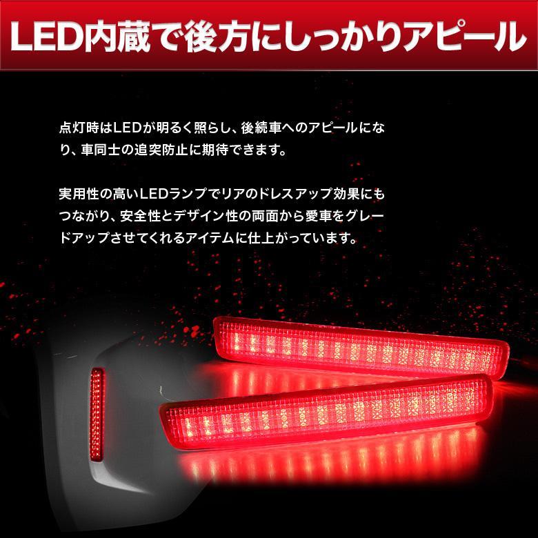 ヤリスクロス 専用 LED リアリフレクターランプ ドレスアップ カスタム 外装 ライト ランプ シェアスタイル|ss-style8|04