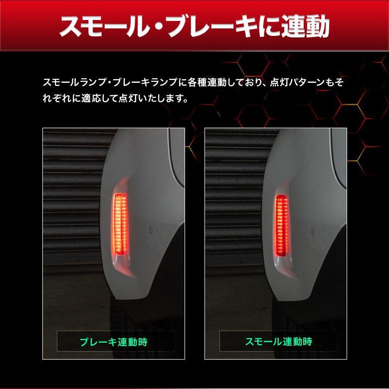 ヤリスクロス 専用 LED リアリフレクターランプ ドレスアップ カスタム 外装 ライト ランプ シェアスタイル|ss-style8|06