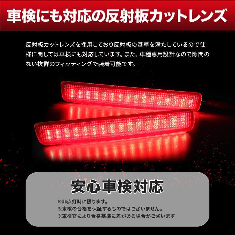 ヤリスクロス 専用 LED リアリフレクターランプ ドレスアップ カスタム 外装 ライト ランプ シェアスタイル|ss-style8|07