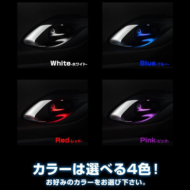 (セット商品)ヤリスクロス 専用設計 LED インナーランプフルセット 手元 足元 コンソール 7pcs インテリア 内装 シェアスタイル|ss-style8|03