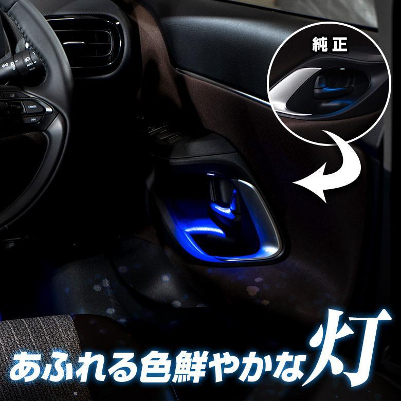 (セット商品)ヤリスクロス 専用設計 LED インナーランプフルセット 手元 足元 コンソール 7pcs インテリア 内装 シェアスタイル|ss-style8|05