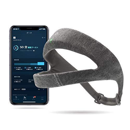 フィリップス SmartSleep スマートスリープ ディープスリープ ヘッドバンド 2 Lサイズ 睡眠補助装置 HH1607/03
