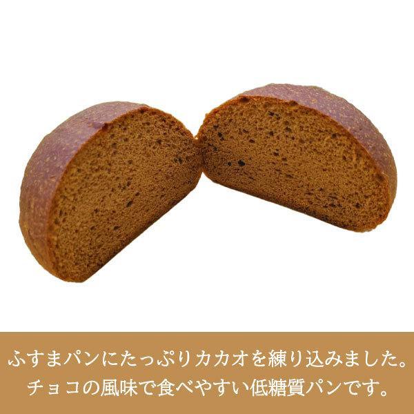 -送料当店一部負担- 低糖質パン・低糖質スイーツ 食べ比べセット(ロカボ・低糖質食品・低糖質パン・低糖質スイーツ・ブランパン・ふすまパン・お試し)【冷凍便】|ssalon-fushimi|05