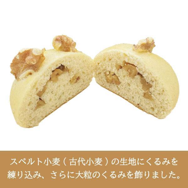 -送料当店一部負担- 低糖質パン・低糖質スイーツ 食べ比べセット(ロカボ・低糖質食品・低糖質パン・低糖質スイーツ・ブランパン・ふすまパン・お試し)【冷凍便】|ssalon-fushimi|06