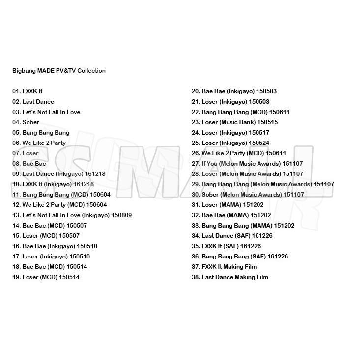 K-POP DVD BIGBANG 2016 MADE THE FULL ALBUM PV&TV BIGBANG ビッグバンDVD|ssmall|02