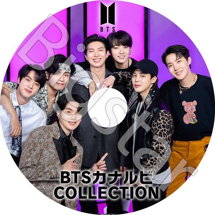 K Pop Dvd Bts 2019 カナルビ Collection Heartbeat 日本語字幕あり