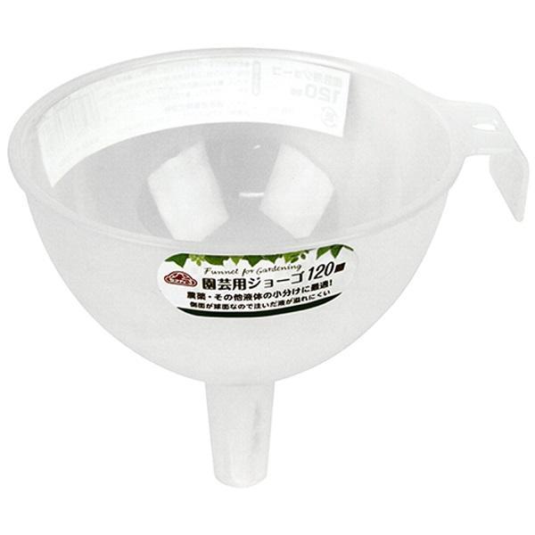 ジョーゴ じょうご 漏斗 ロート 直径12cm 1mm 農薬 薬剤 希釈 液肥 セフティー3 Fujiwara S S Net 通販 Yahoo ショッピング