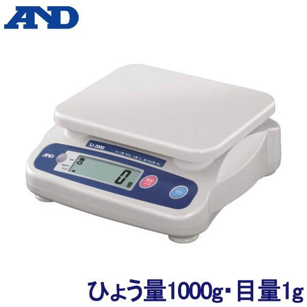 A&D デジタルはかり 測り 計り 秤 デジタルスケー... - S.S net