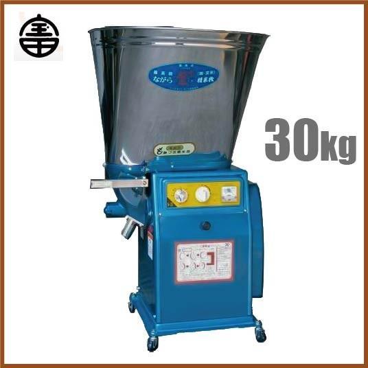 宝田工業 循環式 精米機 30kg N-30DX 籾·玄米両用 [家庭用 業務用 小型]