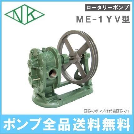 亀嶋鉄工所 ギヤー砲金製 ギヤーロータリーポンプ ギヤーポンプ ギヤポンプ ME-1V 口径:3/4 (20A)