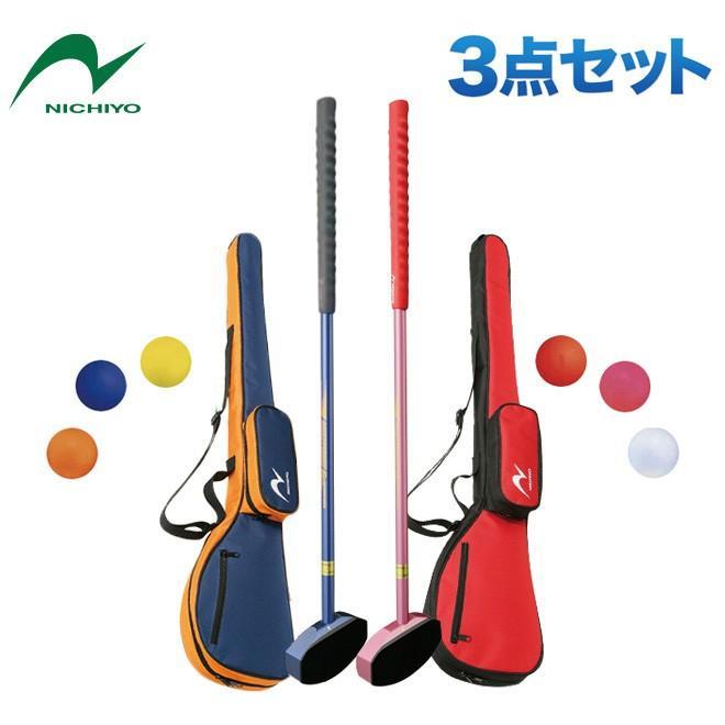 グランドゴルフ クラブ ニチヨー NICHIYO スコアUP3 G-SU3 ダイヤカット・フルカバーモデル3点セット クラブ ボール ケース グラウンドゴルフ 用品