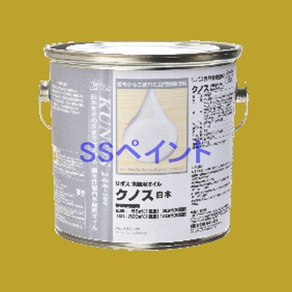 リボス自然塗料 クノス白木 内装用クリアツヤなし 2.5L リボス自然塗料 クノス白木 内装用クリアツヤなし 2.5L リボス自然塗料 クノス白木 内装用クリアツヤなし 2.5L d38