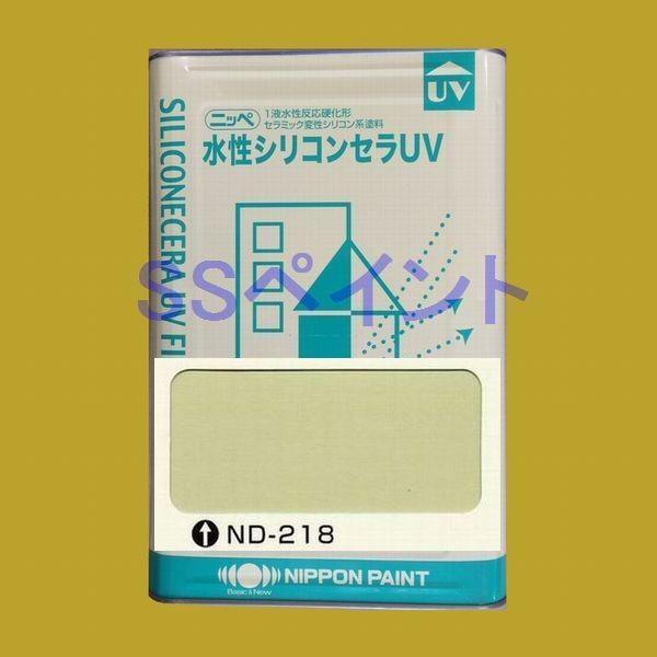 日本ペイント 水性シリコンセラUV  色:ND-218 15kg(一斗缶サイズ)
