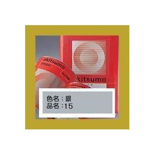 オキツモ スタンダードシルバー 耐熱300℃ 色:ツヤ消 銀(15) 16kg(一斗缶サイズ)