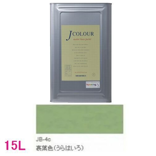 ターナー色彩 つやけし水性塗料 Jカラー Traditionalシリーズ1 色:JB-4c 裏葉色(うらはいろ) 15L(一斗缶サイズ)