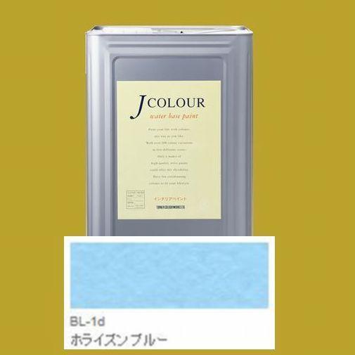 ターナー色彩 つやけし水性塗料 Jカラー ターナー色彩 つやけし水性塗料 Jカラー ターナー色彩 つやけし水性塗料 Jカラー Brightシリーズ LIGHT 色:BL-1d ホライズン ブルー 15L(一斗缶サイズ) a71