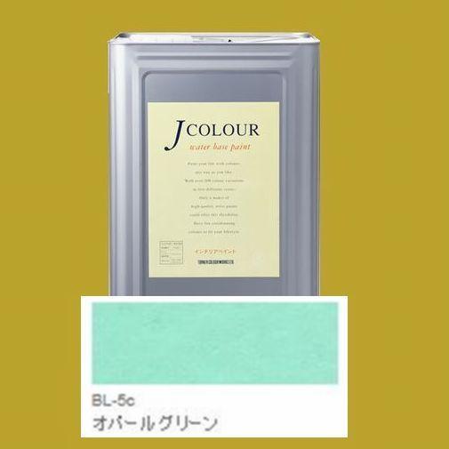ターナー色彩 つやけし水性塗料 Jカラー Brightシリーズ LIGHT 色:BL-5c オパール グリーン 15L(一斗缶サイズ)