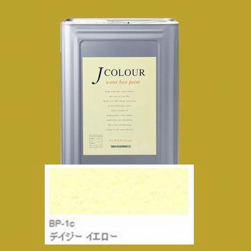 ターナー色彩 つやけし水性塗料 Jカラー Brightシリーズ PALE 色:BP-1c デイジー イエロー 15L(一斗缶サイズ)