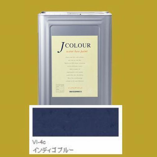 ターナー色彩 つやけし水性塗料 Jカラー Vibrantシリーズ  色:VI-4c インディゴ インディゴ インディゴ ブルー15L(一斗缶サイズ) 7c1
