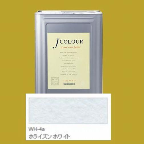 ターナー色彩 つやけし水性塗料 Jカラー 白いシリーズ  色:WH-4a ホライズン ホワイト15L(一斗缶サイズ)