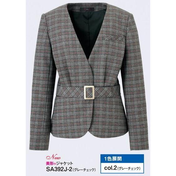 SA392J 美形ジャケット 神馬本店(selectstage)事務服・制服5号〜15号 ポリエステル98%・ナイロン2%