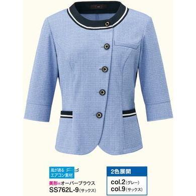 SS762L 美形オーバーブラウス 神馬本店(selectstage)事務服・制服5号〜19号 ポリエステル100%