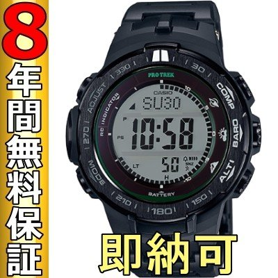 プロトレック カシオ 電波ソーラー 国内正規品 PRW-3100FC-1JF 即納可 腕時計