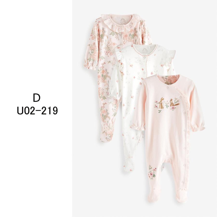 ネクスト  NEXT  ベビー服 ロンパース  3枚パック  女の子 8種類 スリープスーツ カバーオール 足つき 新生児 0-18ヶ月 長袖[衣類]|ssshop|05