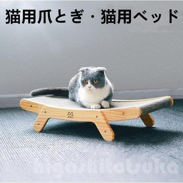 猫用爪とぎ つめとぎ ダンボール 段ボール 爪やすり 爪研ぎ 爪磨き 選択 木材 猫ハウス 取り替え 与え 猫用ベッド 室内用 ペット用品