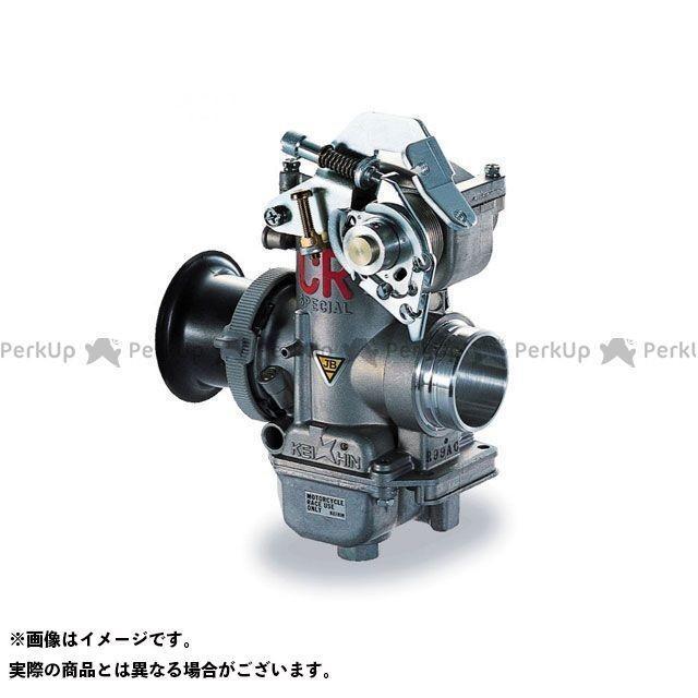BITO R&D CBX250S キャブレター関連パーツ CRキャブレター φ33(シルバー) ビトーR&D
