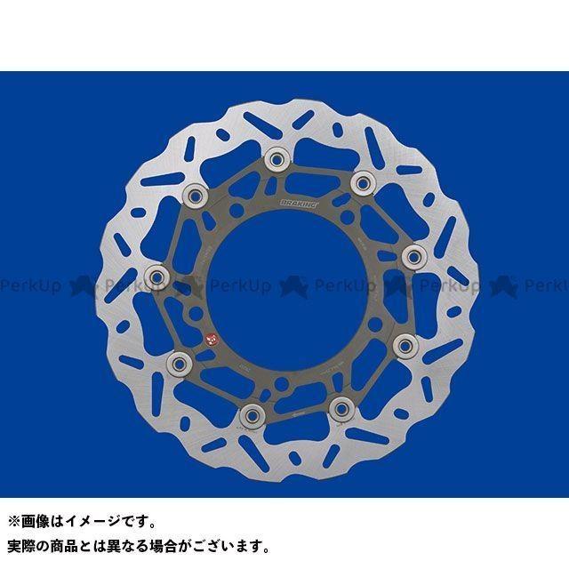 日本最大の BRAKING SV650 SV650S ディスク オンロードディスクローター WAVE(ウェーブ) WK093R 送料無料 ブレーキング, NEOLATINE WEB STORE 7dee485d