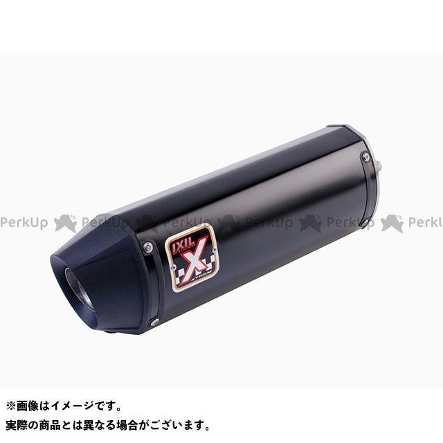 人気TOP IXIL TT250R マフラー本体 ヤマハ TTR 250 (DG02/CE07W) スリップオンマフラー XOVS 送料無料 イクシル, artract 8bb8389b