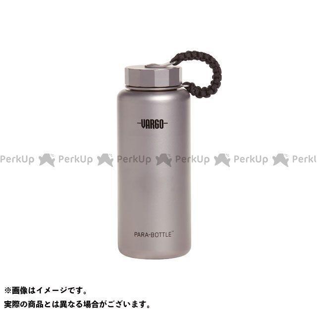 VARGO 水筒・ボトル・ポリタンク チタニウムパラボトル 送料無料 バーゴ
